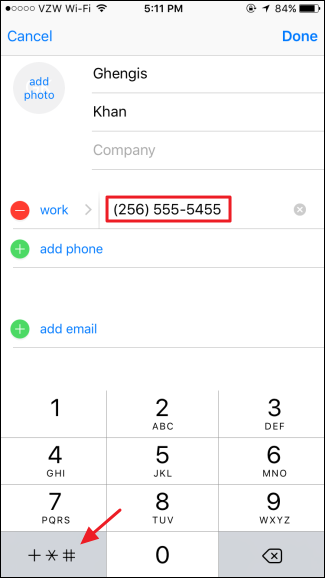 How to Dial Phone Extensions Automatically with Your iPhone (3)