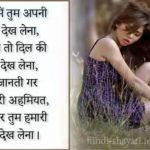 a girl sayri messages DP