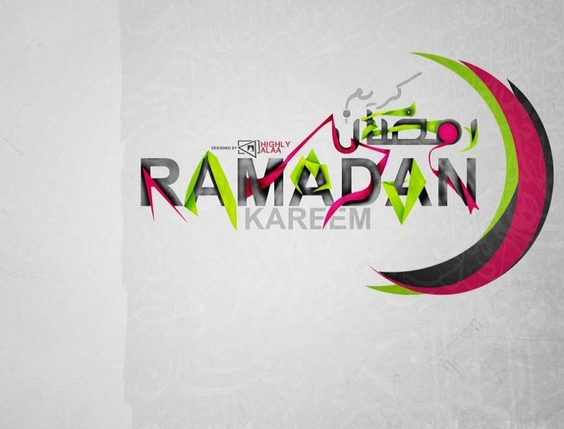 Ramadan Images 2021