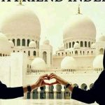 25+ Islamic Friendship Quotes For Your Best Friends  