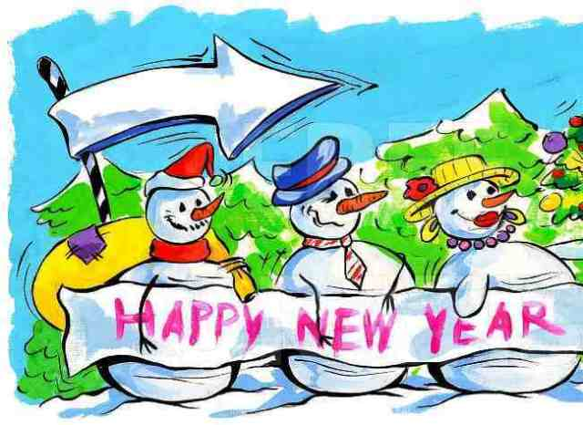 happy new year 2021 gif download