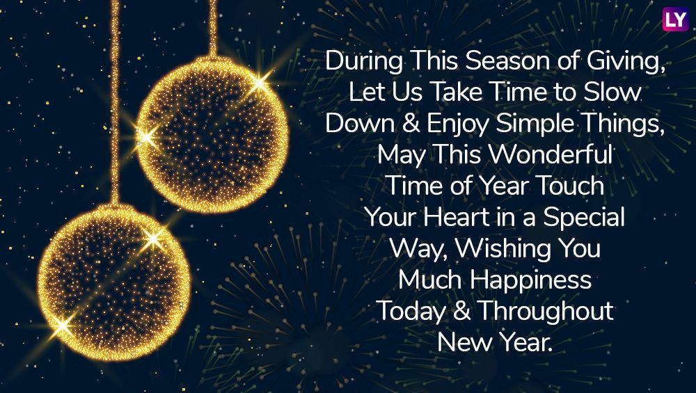 Happy New year 2021 Quotes Dream HD