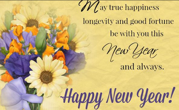 Happy New year 2021 sms wishes new